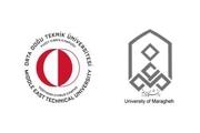دانشگاه مراغه و پلی تکنیک خاورمیانه ترکیه تفاهم نامه همکاری امضا کردند