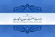صادرات افزون بر 161میلیون دلار کالا از سیستان و بلوچستان