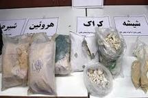 کشف 12 کیلو گرم مواد مخدر در شهرستان سوادکوه