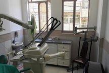 دندانپزشکی فاقد مجوز در بوکان پلمب شد