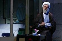 شرح دعای سحر امام خمینی (س) / قسمت هشتم
