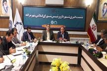 شهرداری مراغه در سالجاری 75 طرح عمرانی اجرا می کند