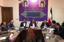 اعلام آمادگی 10 سرمایه گذار برای ایجاد نیروگاه خورشیدی در استان مرکزی