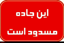 آخرین وضعیت محورهای مواصلاتی کشور   بارندگی در خوزستان