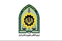 دستگیری یکی از عوامل اصلی شهادت شهید زینی وند