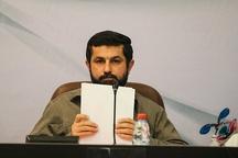 جوانان خوزستانی : قانون منع بکارگیری بازنشستگان اجرا شود