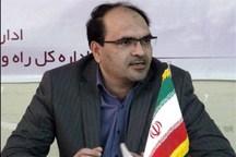 راه آهن تهران_ همدان بهزودی افتتاح میشود