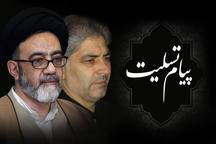 پیام تسلیت نماینده ولی فقیه در استان و استاندار آذربایجان شرقی به مناسبت درگذشت مادر شهید حسن جنگجو