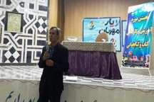 راه اندازی دو هزار باشگاه کتابخوانی موفقیت دولت بود دومین دوره جام باشگاه های کتابخوانی برگزار می شود