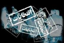تبلیغات 13 هزار نامزد انتخابات شوراها در آذربایجان غربی آغاز شد