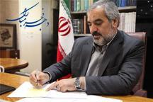 استاندار کردستان فرا رسیدن ایام الله دفجر را تبریک گفت