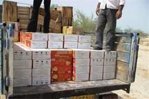 محموله قاچاق 700 میلیون ریالی در گچساران کشف شد