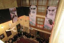 مراسم لیالی قدر و سالگرد ارتحال رهبر کبیر انقلاب اسلامی در بیت حضرت امام خمینی در نجف اشرف