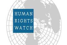 دیده بان حقوق بشر بین الملل خواستار تحقیقات درباره شکنجه در عربستان شد