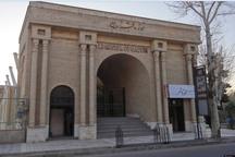 بازدید از موزههای قزوین فردا چهارشنبه رایگان است