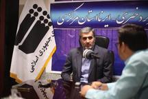 160 هزار طرح در دولت یازدهم از تسهیلات صندوق کارآفرینی امید بهره مند شدند