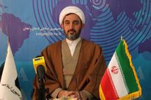 امیدافزایی، مهمترین ویژگی بیانیه گام دوم انقلاب اسلامی است