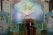 برگزاری محفل انس با قرآن کریم در مسجد صاحب الزمان (عج) رشت