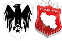 تیم های فوتبال شاهین و ایرانجوان بوشهر در بروجن و تهران اردو می زنند