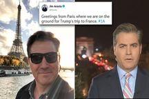 عکس/ خبرنگار ضد ترامپ در پاریس!