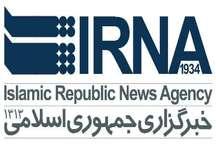 مهمترین رویدادهای خبری لرستان در دوم خرداد سال 96