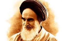 انتشار بخش سوم وصیتنامهی سیاسی- الهی حضرت امام خمینی(ره)