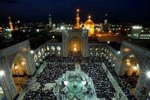 ۴۰۰ بانوی مددجوی البرزی زائر امام رضا شدند