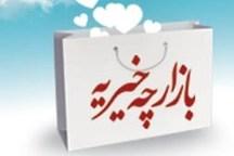 بازارچه خیریه رمضان در پارک ائل گلی تبریز دایر می شود
