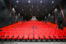 سینماهای فارس در ایام عزاداری امام حسین(ع) 4 روز تعطیل است