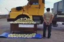 بیش از 205 کیلو گرم مواد مخدر در گناباد کشف شد