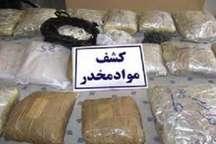 مشارکت پلیس البرزدرکشف حدود 120 کیلوگرم مواد مخدر
