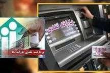 افزایش مستمری مددجویان تحت پوشش بهزیستی و کمیته امداد امام خمینی (ره)