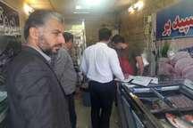 48 پرونده متخلف صنفی در فردیس به اداره تعزیرات حکومتی ارجاع شد