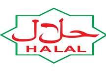 نشان استاندارد حلال به کشتارگاه های طیور اعطا می شود