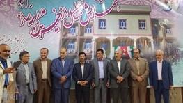 نوزدهمین جشنواره خیرین مدرسه ساز شهرستان بابل برگزار شد