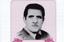 حفظ جمهوری اسلامی ادای دین شهید شمسایی به ایران بود