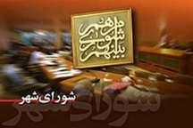 بودجه سال 96 شهردای زنجان تصویب شد