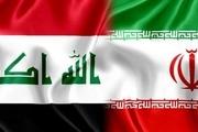 مقام عراقی: آمادهایم به تامین کالاهای وارداتی مورد نیاز ایران کمک کنیم