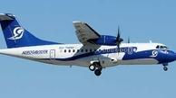 یک هواپیمای مسافربری کوبا ناپدید شد