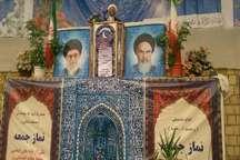 امام جمعه چادگان: همه باید حافظ بیت المال باشیم