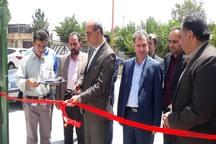 یک طرح صنعتی در استان قزوین به بهره برداری رسید
