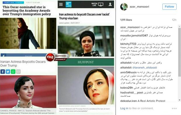 صداى ترانه ایران در اعتراض به ترامپ جهانی شد