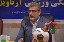 حمایت مسؤولین لازمه تداوم فعالیت ورزشی در استان اردبیل است