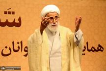 آیت الله جنتی: شورای نگهبان برای برگزاری انتخابات در بعد نظارتی آمادگی دارد