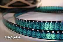 راهیابی فیلم کوتاه هنرمندان بوشهری به جشنواره بین المللی فرانسه