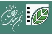 سینمای سیار برای ساکنین حاشیه شهرها و روستاهای خراسان رضوی