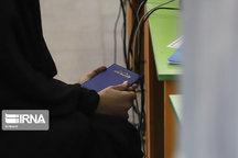 ۱۷ داوطلب نمایندگی مجلس در چهارمحال و بختیاری روز چهارم نامنویسی کردند