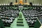 افزایش ۳ نماینده برای خوزستان در گزارش کمیسیون امور داخلی کشور