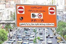 بدهکاران عوارض تردد در محدوده طرح ترافیک تخفیف می گیرند
