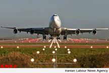 تأخیر پرواز شرکتهای هواپیمایی مورد پیگیری قضایی قرار میگیرد